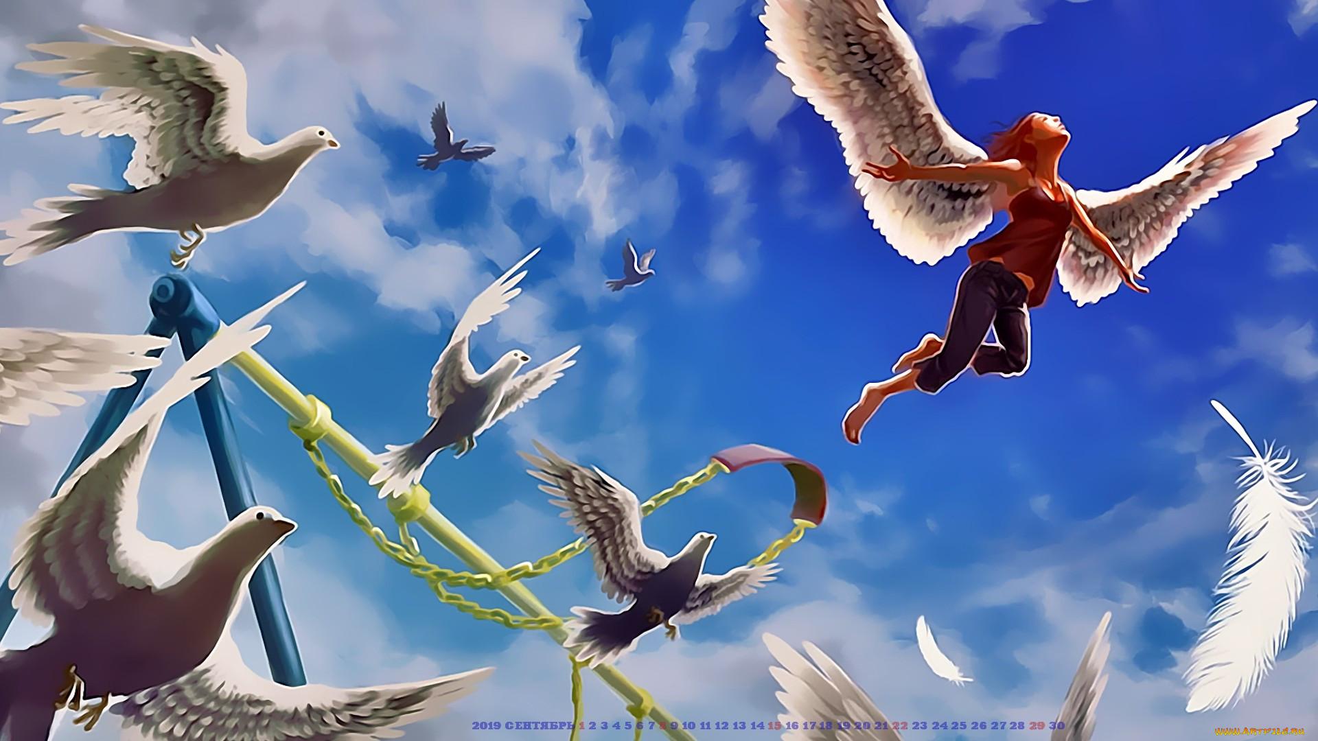обеспечивает абсолютно я свободна как птица в небесах картинки дает свет